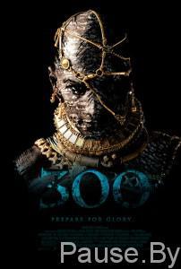 300_spartancev_rascvet_imperii