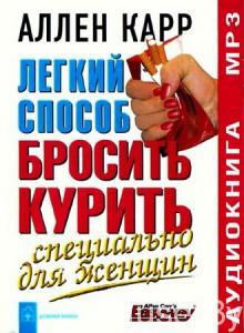 kak-brosit-kurit-chast-2_1.jpeg
