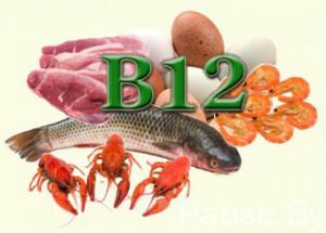 vitaminb12