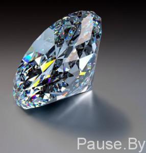 -2.jpg алмаз