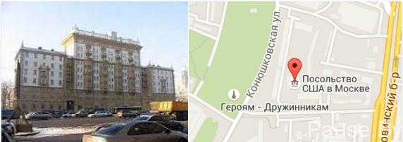 posolstvo_usa_v_moskve_visa