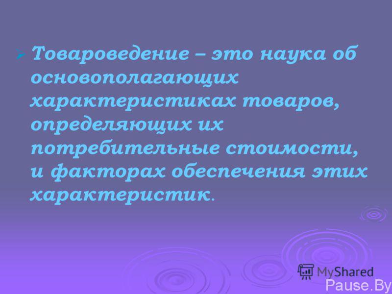 slide_3