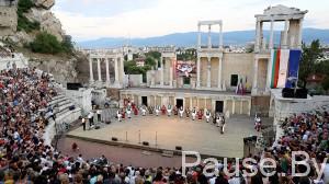 Folklore_Festival_Plovdiv_Bulgaria