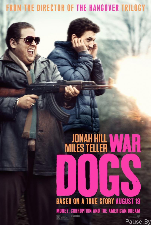 смотреть фильмы военные hd