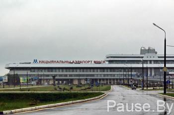 aeroport-minsk-2