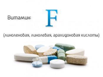 1364218651_vitamin-f