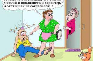 anekdoti_pro_semeinuu_zhizn