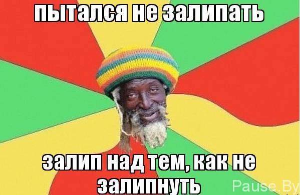 ne_zlaipai
