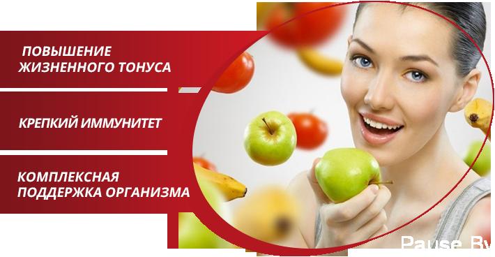 zachem_vitamini