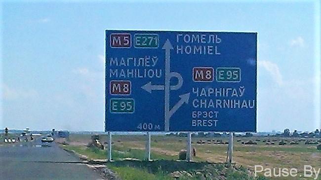 Трасса Е-95.jpg