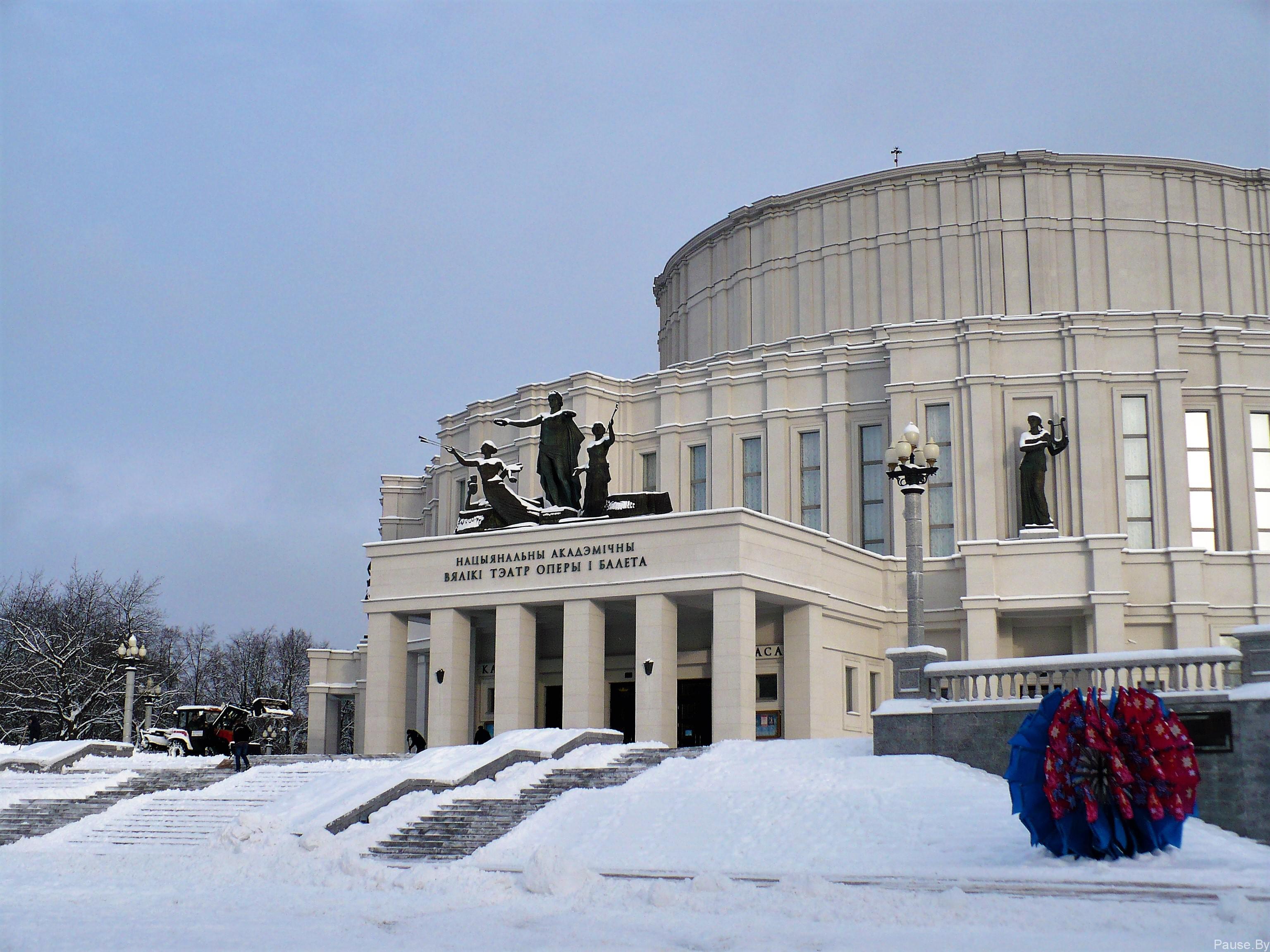 Театр оперы и балета, Минск, фото