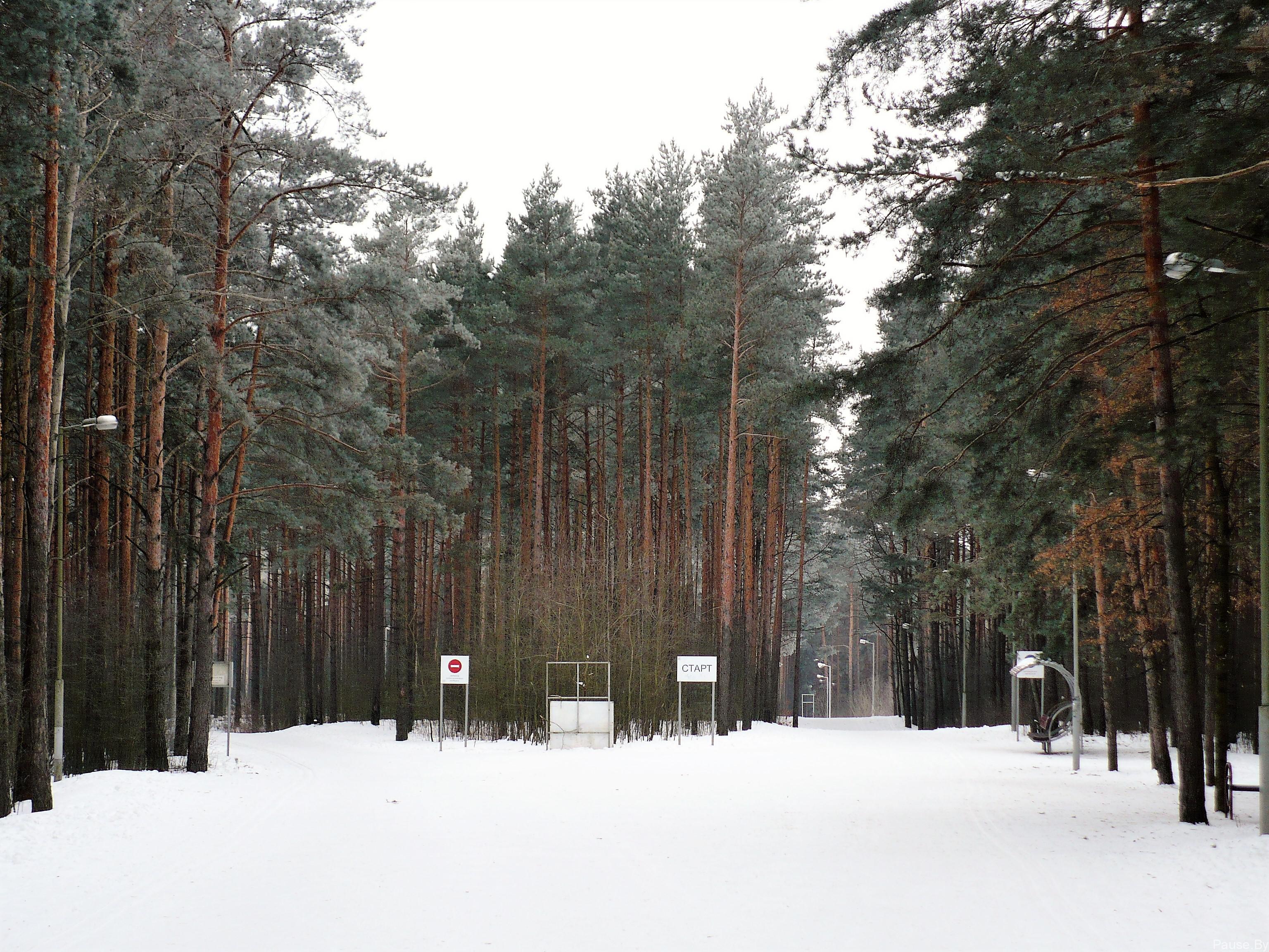 Минск, микрорайон Дражня, лыжная трасса