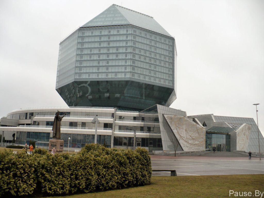 Национальная Библиотека Республики Беларусь.jpg