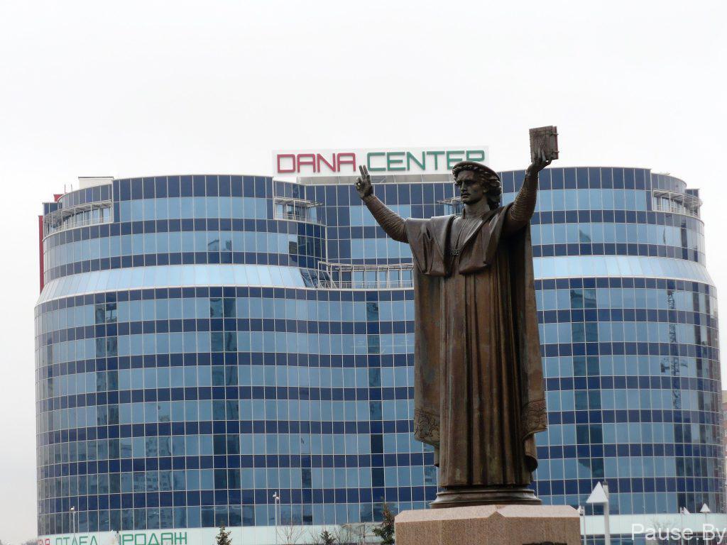 Памятник Франциску Скарине на фоне Дана Центр.jpg