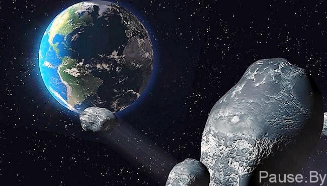 астероид 1jpg