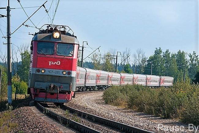 Поезд Москва - Анапа.jpg