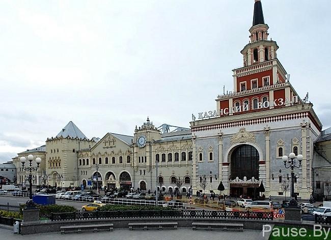 Казанский вокзал в Москве.jpg
