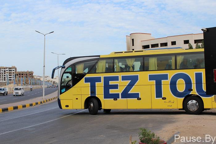 автобус TEZ TOUR.jpg