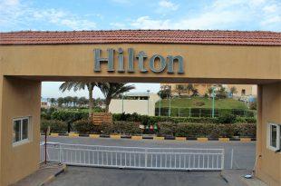 отель Хилтон в Хургадеjpg