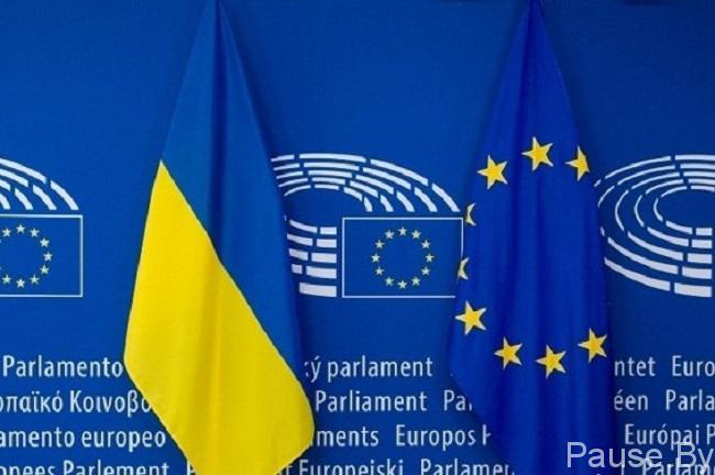 Безвизовый режим Украины с Евросоюзом,jpg