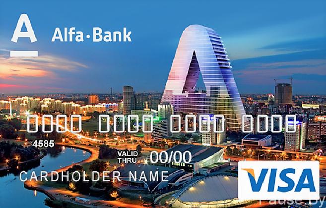 альфа-банк.png