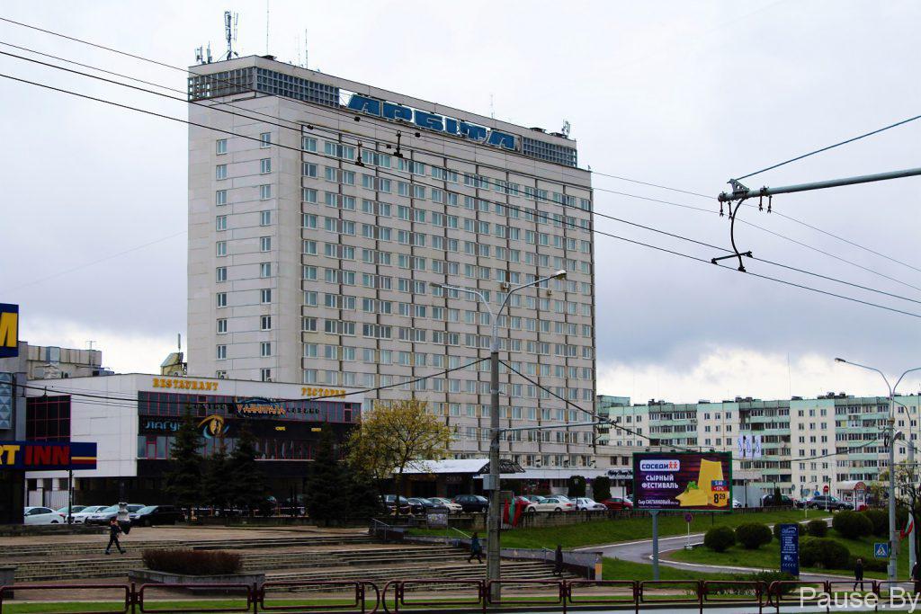 гостиницы минска.jpg