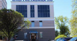 """Гостиницы Минска, отель """"У Фонтана"""" в центре города.jpg"""