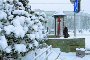 Начало весны в Минске, метро Академия наук.jpg