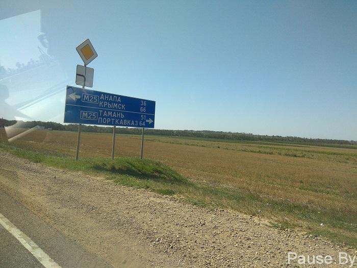 Развилка при подъезде к Крымскому мосту.